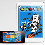 スマホ/タブレット用アプリの写真
