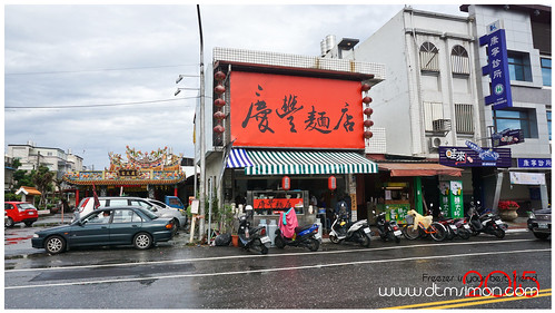 慶豐麵店01.jpg