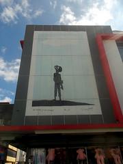 Mural basado en una xilografa de Francisco Amiguetti av. 1-3, c.0/ Mural based on a xilography by Francisco Amiguetti 1st-3rd av., 0 st. (vantcj1) Tags: edificio mural arquitectura patrimonio arte urbano moderno xilografa tienda cielo nubes muro