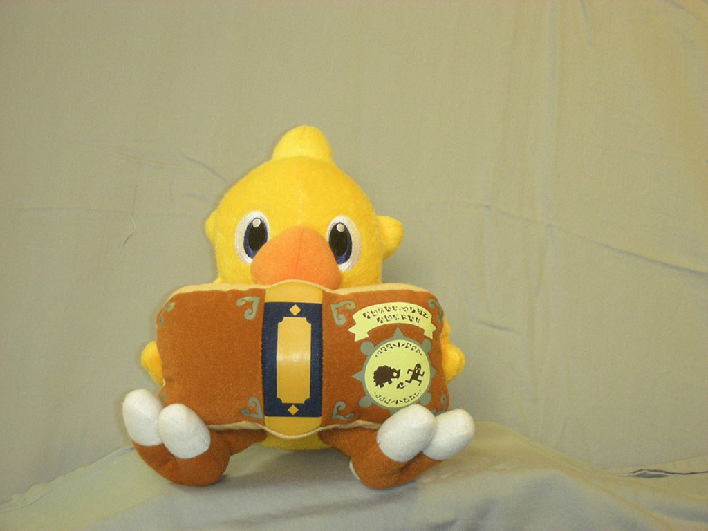 The World's Best Photos of chocobo and plush - Flickr Hive Mind