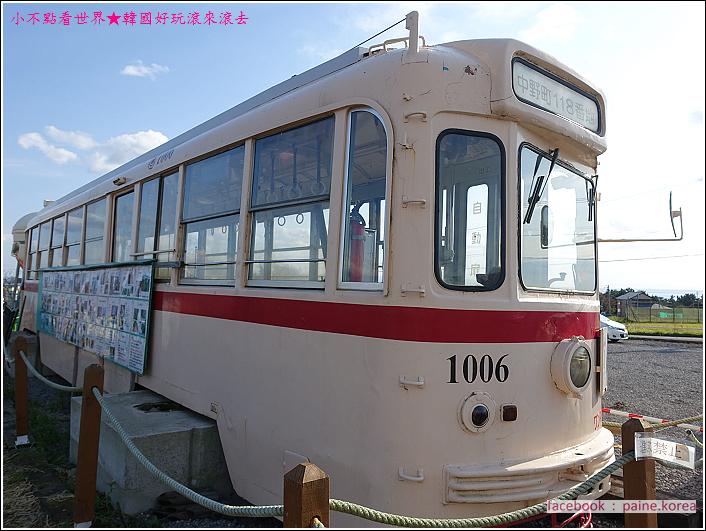 函館牛乳Ice118 (12).JPG