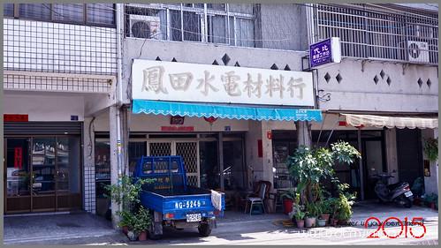 土司森林中台店02-1.jpg