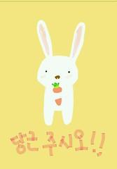 1334672483777 (wyskyj) Tags: rabbit illust   1