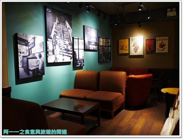 香港自助旅遊.星巴克冰室角落.都爹利街煤氣路燈.古蹟image014