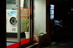(Yorozuna / ) Tags: japan night tokyo nightscape entrance laundry  nightview washingmachine laundromat  washing launderette automaticdoor  coinlaundry           shinjukuward selfservicelaundry  wakamatsukawada ushigomeyanagicho  pentaxautotakumar55mmf18