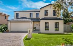 63 Filante Street, Stanhope Gardens NSW