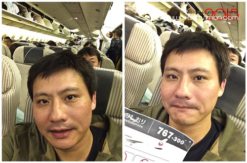 JAL飛機餐15.jpg