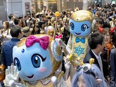 Japan Halloween 2016 (tokyofashion) Tags: halloween tokyo japan costume costumes shibuya 2016 fun cute kawaii scary