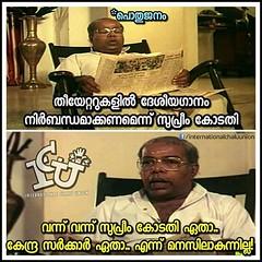 .. #Icuchalu #currentaffairs Credits : Ashikh Pk ICU (chaluunion) Tags: icuchalu icu internationalchaluunion chaluunion