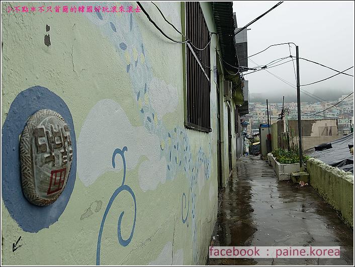 釜山楮田壁畫村 (65).JPG