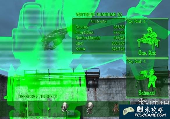 異塵餘生4 機械守護者MOD v3.9漢化版