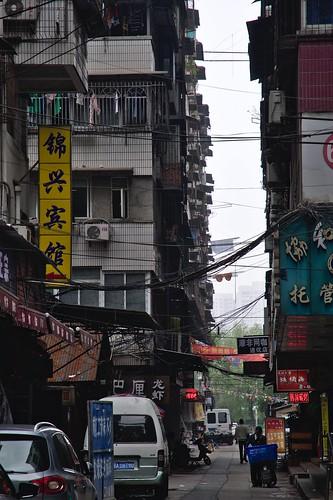 Wuhan I