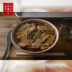 161103r (finalistJPN) Tags: ramen noodle chinesenoodle japanstyle washoku chukasoba japanesefood presentingpicturesandphotos ppap discoverjapan japanguide visitjapan traveljapan discoverychannel stockphotos