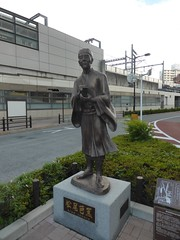 Monument to the start of Bashou's Narrow Path to the Deep North (Stop carbon pollution) Tags: japan  honshuu  toukyou tokyo