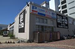 Restaurant Zauo Fukuoka