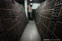Ri Xing Type Foundry / Taipei, Taiwan (yameme) Tags: sony taiwan evil sigma taipei alpha    nex  streetsnap mirrorless  emount rixingtypefoundry nex6 e19mmf28