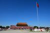 2015.09.13 中國 / 北京 / 天安門廣場 (MaxChu) Tags: china beijing 北京 中國 共產黨 毛澤東 天安門廣場