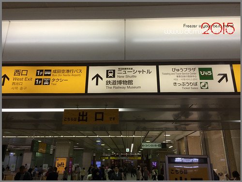 大宮鐵道博物08.jpg