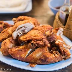 ไก่ทอด ถ้าใครชอบไก่ทอดกรอบแห้งๆ ไม่อมน้ำมัน ก็เมนูนี้เลย ครัวกรรณิการ์ หัวหิน ร้านนี้ขายแต่เมนูไก่ ไม่ได้ไปกินหลายปี ยังอร่อยขายดีเหมือนเดิม
