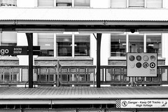 302:365:2015BWH (hermitsmoores) Tags: bw chicago train nikon october rail fullframe fx pictureoftheday beloved brownline d800 thel nikkor50mmf14d nikond800 october2015 3652015
