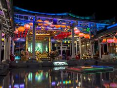 IMG_0512 (UkyTatsuya) Tags: glass night temple taiwan    jhanghua