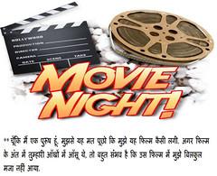 pg 9 (ptlb0142) Tags: jokes hindi
