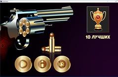 bullet-01
