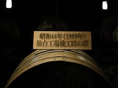 IMGP3447- () Tags: pentax 55mmf28 645d