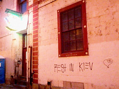 Rest in Kiev (Exile on Ontario St) Tags: building window wall graffiti words wings war chinatown message montral heart russia montreal rip politics wing ukraine conflict noodles rest resting written chinois maison ukrainian difice mur kiev fentre sovietunion ussr cur quartier urss nouilles quartierchinois wingsnoodles unionsovitique ukrainiancrisis restinkiev wingnoodles maisonwing nouilleswing maisonwings criseukrainienne