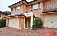 2/45-47 Cornelia Road, Toongabbie NSW