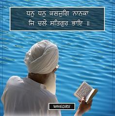 (DaasHarjitSingh) Tags: srigurugranthsahibji ss sggs sikh sikhism satnaam waheguru gurbani guru granth