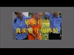 2017 Prison Camp scene clip 01 (asiancuffs) Tags: handcuffs handcuffed arrest arrested inmate prisoner jail prison