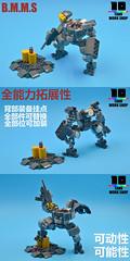 RSW-Reboot-BMMS-5 (ten_workshop) Tags: sf lego hard suit reboot mech rsw