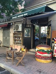"Local Burger • <a style=""font-size:0.8em;"" href=""http://www.flickr.com/photos/136816601@N08/22508722879/"" target=""_blank"">View on Flickr</a>"