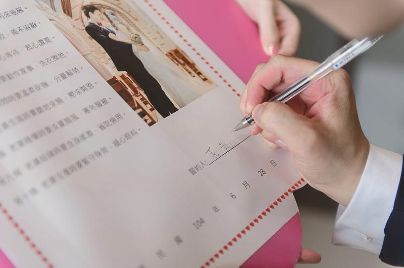 22646255895_17f55d832e_o- 婚攝小寶,婚攝,婚禮攝影, 婚禮紀錄,寶寶寫真, 孕婦寫真,海外婚紗婚禮攝影, 自助婚紗, 婚紗攝影, 婚攝推薦, 婚紗攝影推薦, 孕婦寫真, 孕婦寫真推薦, 台北孕婦寫真, 宜蘭孕婦寫真, 台中孕婦寫真, 高雄孕婦寫真,台北自助婚紗, 宜蘭自助婚紗, 台中自助婚紗, 高雄自助, 海外自助婚紗, 台北婚攝, 孕婦寫真, 孕婦照, 台中婚禮紀錄, 婚攝小寶,婚攝,婚禮攝影, 婚禮紀錄,寶寶寫真, 孕婦寫真,海外婚紗婚禮攝影, 自助婚紗, 婚紗攝影, 婚攝推薦, 婚紗攝影推薦, 孕婦寫真, 孕婦寫真推薦, 台北孕婦寫真, 宜蘭孕婦寫真, 台中孕婦寫真, 高雄孕婦寫真,台北自助婚紗, 宜蘭自助婚紗, 台中自助婚紗, 高雄自助, 海外自助婚紗, 台北婚攝, 孕婦寫真, 孕婦照, 台中婚禮紀錄, 婚攝小寶,婚攝,婚禮攝影, 婚禮紀錄,寶寶寫真, 孕婦寫真,海外婚紗婚禮攝影, 自助婚紗, 婚紗攝影, 婚攝推薦, 婚紗攝影推薦, 孕婦寫真, 孕婦寫真推薦, 台北孕婦寫真, 宜蘭孕婦寫真, 台中孕婦寫真, 高雄孕婦寫真,台北自助婚紗, 宜蘭自助婚紗, 台中自助婚紗, 高雄自助, 海外自助婚紗, 台北婚攝, 孕婦寫真, 孕婦照, 台中婚禮紀錄,, 海外婚禮攝影, 海島婚禮, 峇里島婚攝, 寒舍艾美婚攝, 東方文華婚攝, 君悅酒店婚攝,  萬豪酒店婚攝, 君品酒店婚攝, 翡麗詩莊園婚攝, 翰品婚攝, 顏氏牧場婚攝, 晶華酒店婚攝, 林酒店婚攝, 君品婚攝, 君悅婚攝, 翡麗詩婚禮攝影, 翡麗詩婚禮攝影, 文華東方婚攝