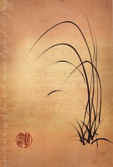 Lyrical Dreams - Original Zen ink brush pen drawing by Rebecca Rees (Becca's Place) Tags: music lyrics meditate peace originalart pray peaceful bamboo zen soul buddah tao japaneseart inkdrawing taoism asianart sumie chineseart originaldrawing spiritualart
