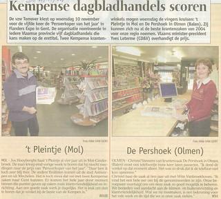 Kempense dagbladhandels scoren