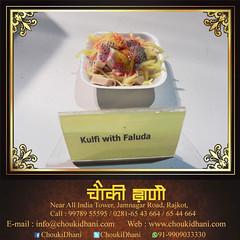 Kulfi with falooda (ChoukiDhani) Tags: dessert kulfiwithfalooda kulfi falooda refreshing alluring mouthwatering cooling flavor sweet chocolaty yummy resort hotel motel restaurant
