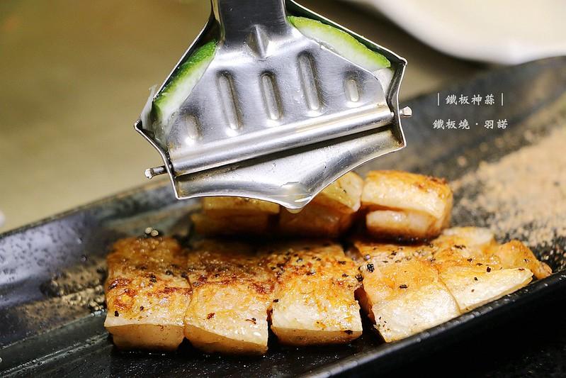 鐵板神蒜三重鐵板燒台北橋站美食055