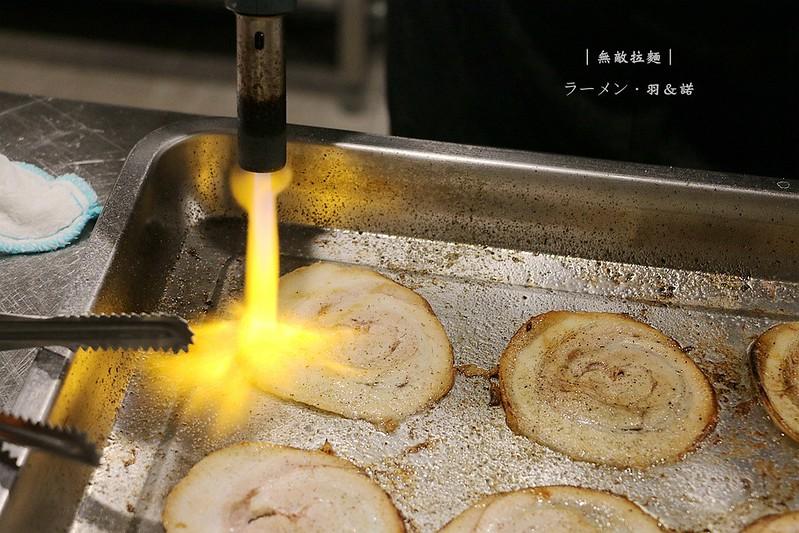 無敵拉麵三重好吃拉麵徐匯中學捷運美食015
