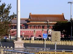 China - Beijing - Forbidden City & Tiananmen Square (8) (pensivelaw1) Tags: china tiananmensquare beijing