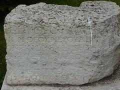 P1120714 (Bryaxis) Tags: bulgarie sofia bulgaria sofianationalhistorymuseum