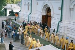 036. Consecration of the Dormition Cathedral. September 8, 2000 / Освящение Успенского собора. 8 сентября 2000 г