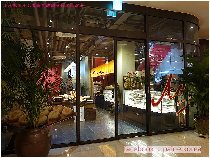 Busan Business Hotel (27).JPG