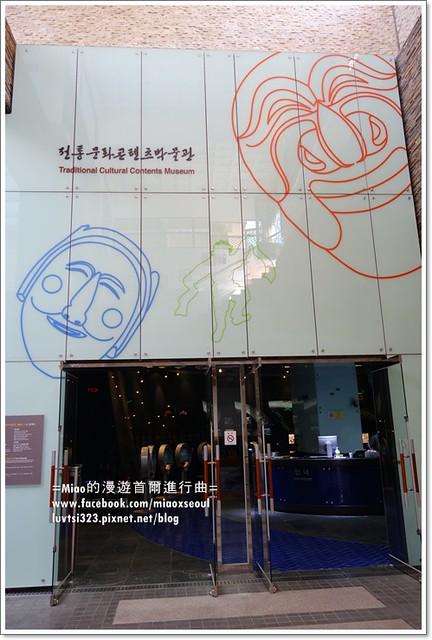 안동전통문화콘텐츠박물관01