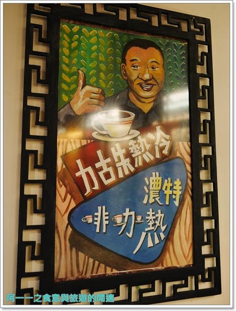 香港自助旅遊.星巴克冰室角落.都爹利街煤氣路燈.古蹟image024