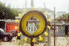 44990013 (alexdotbarber) Tags: color analog 35mm rangefinder tire f56 kodakgold100 1125 expiredfilm colorfilm colornegative petri7s 45mmf28 houstonfirstward