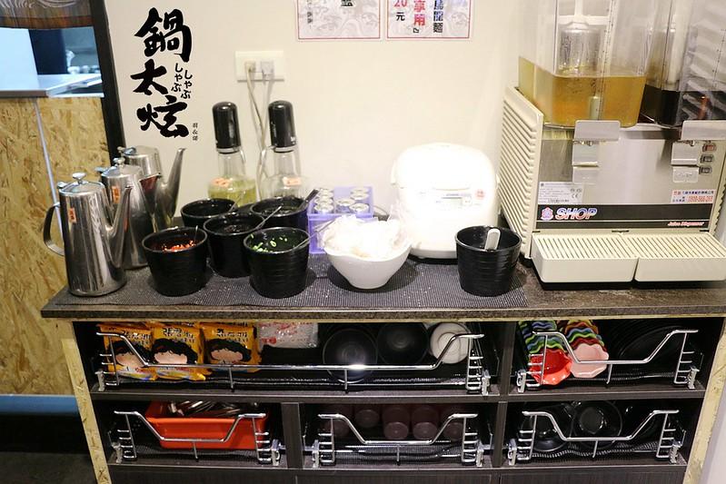 五分鋪鍋物鍋太炫鍋物12