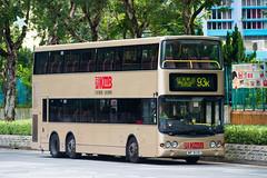 KMB VOLVO B9TL 12m (with Volgren CR223LD)-MF5119 (nood;e) Tags: kmb hk bus volvo b9tl volgren cr223ld mf5119 avd