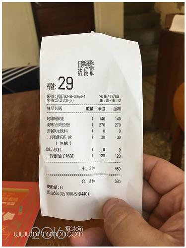 田樂小公園店027.jpg